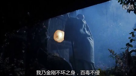 倩女幽魂3:道道道 粤语版