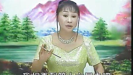 魏徵斩黄龙 【1-11集 林美兰】图片