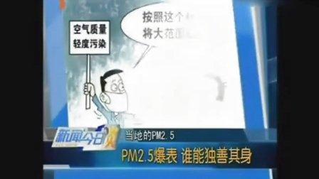 【恶搞配音】愚人节的爆笑故事 何仙姑夫作品