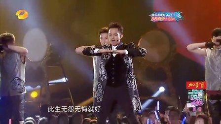 钟汉良 《天下之风》 2014湖南跨年晚会图片