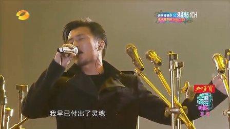 歌曲 谢谢你的爱1999 谢霆锋 56