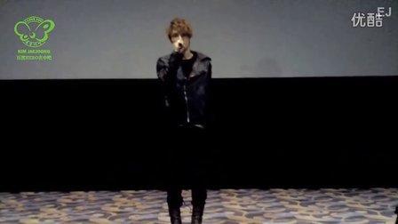 [在吧字幕]120223 The Day 新林场- Sinrim Jaejoong
