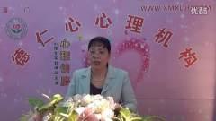 厦门心理医生--郭潇赢--焦虑症、抑郁症、强迫症、恐惧症、疑病症的心理治疗(十二)视频