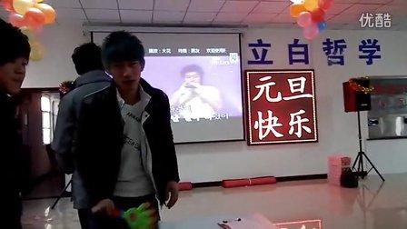 墨明棋妙hd的自频道-优酷视频图片