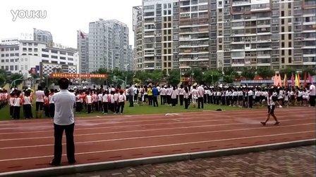 厦门市海沧区天心岛小学第一届运动会