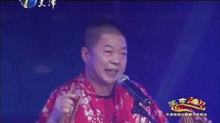 张涛 姜丫《二人转》天津卫视笑