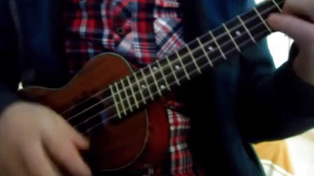ukulele弹唱 爸爸去哪儿