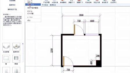 板式橱柜内部结构图