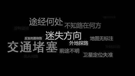 荣威350启动电路图