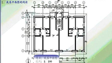 土木工程制图(中)7 03建筑平面图