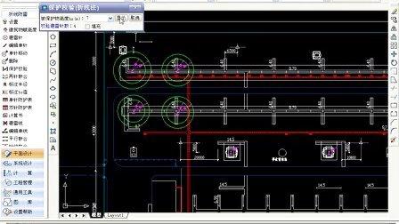 cad2012_浩辰cad教程电力电气2012之折线防雷 cad教程 cad下载
