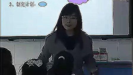 《营养物质的作用》(吴慧)2010年江苏省初中生物创新优质课评比