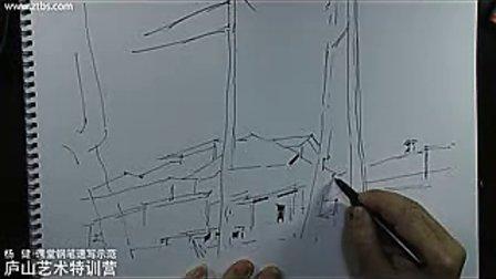 庐山手绘艺术特训营杨健钢笔速写庐山风景示范