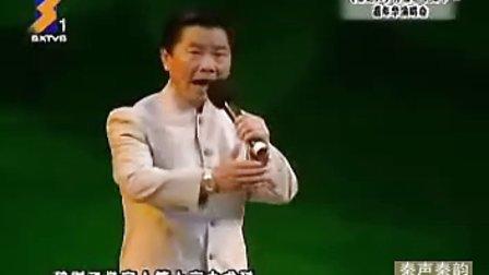 秦腔《打镇台》选段 皮鞭打 丁良生 陕西省戏曲