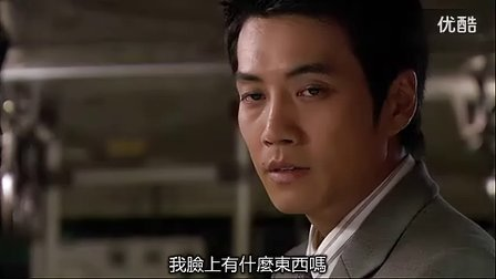 宇珠剪辑24集