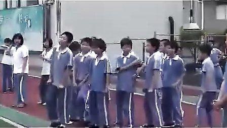 小学五年级体育优质课视频《跳远》_视频课堂实录