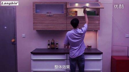 橱柜衣柜卫浴LED智能感应灯,随意停支撑杆