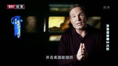2011纪录片《珍珠港危情24小时》 BD高清国语配音中文字幕无水印