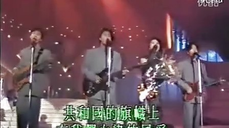专辑:黄家驹 大地