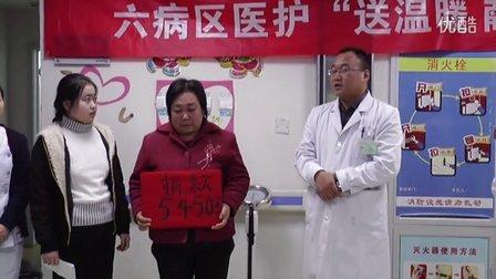 京东誉美肾病医院98693911的频道