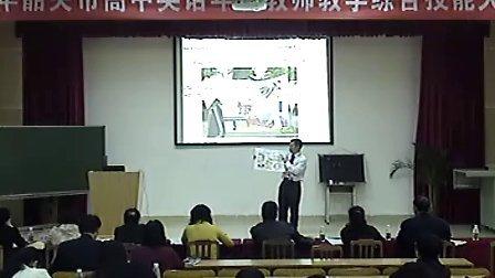 2011年韶关市高中英语教师参赛选手(2)(高中英语教师说课技能大赛视频专辑)