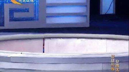 谭佑铭 诗词 中华/中华好诗词 140104...