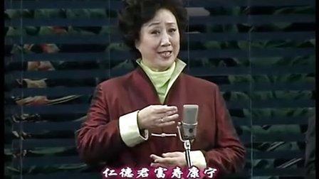 京剧《太真外传》选段 马小曼