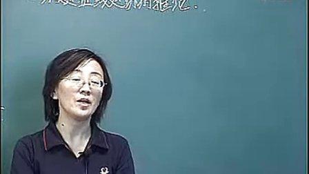 高一物理体验课-林晓燕