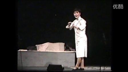汉剧《娇杨》 胡和颜 老师演唱