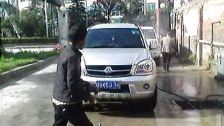汽车洗车美容