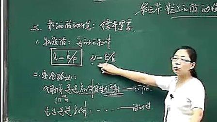 高三物理体验课-赵瑾