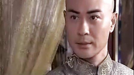 粤语版《步步驚心》  09
