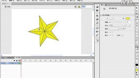 flash cs6动画设计与制作教程1-绘制五角星