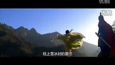 美丽的神话 笛子独奏 董磊视频