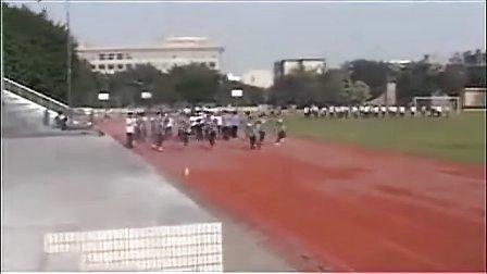 八年级初中体育优质课视频《田径短跑》_彭老师_视频课堂实录