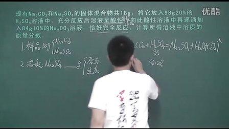 2011年北京市西城区化学二模计算题35题
