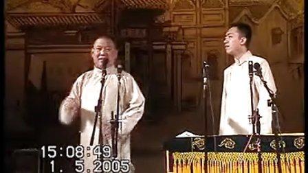 视频: 相声卖五器  郭德纲李菁