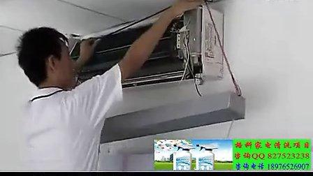 如何清洗空调,空调清洗方法,空调清洗介绍 标清