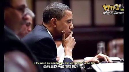 2012奥巴马竞选宣传片,值得每一个市场营销人员
