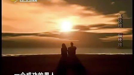 老梁觀世界 20120214 真玫瑰 假玫瑰