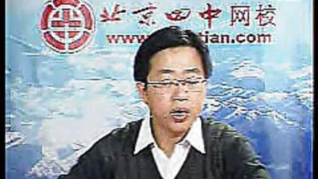 北京四中高中化学高考第一轮复习