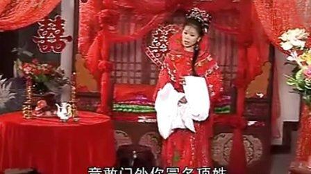 安徽庐剧昂小红_庐剧【半夜夫妻】1王小五,昂小红,李小平,杨青霞,肖美仪