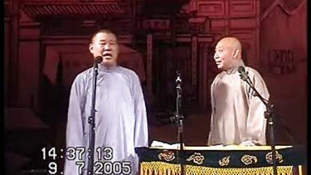 视频: 相声精品小段大串烧  郭德纲王文林邢文昭李菁李文山