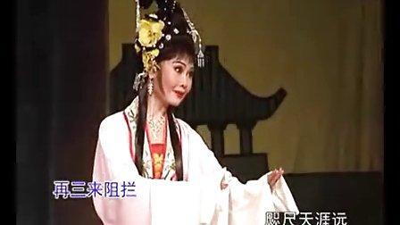 潮剧《李慧娘救裴生》选段:一片真情付流水