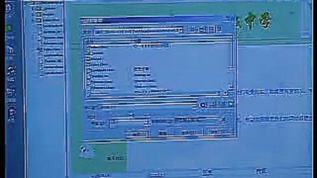 初中六年级信息技术优质课视频《网页中的超级链接》课堂实录及说课1