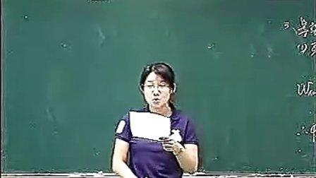 高二物理体验课-肖欣