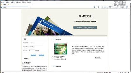 中国大学生计算机设计大赛作品