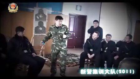2011齊市特警之新警集訓大隊閃光的足跡