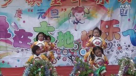 黎少金苹果幼儿园2014年元旦文艺汇演节目4