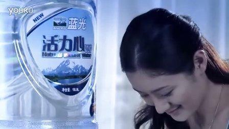 蓝光矿泉水广告